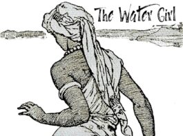 THE WATER GIRL by Dennis Lowery